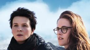 Die Wolken von Sils Maria: Gewinnspiel zum Heimkinostart!